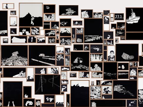Noa Yekutieli – Paper Cutouts