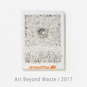 Bianca Severijns, paper art, paper artist, contemporary art relief, contemporary artist, contemporary art, Art Beyond Waste , paper art